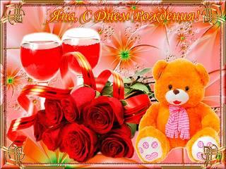 http://images.vfl.ru/ii/1594489111/301528dc/31051575.jpg