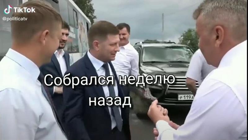 http://images.vfl.ru/ii/1594665460/891e0e39/31067892.jpg