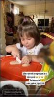 http://images.vfl.ru/ii/1594711941/2b0afe3d/31070864_s.png