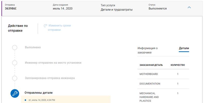 http://images.vfl.ru/ii/1594808690/f000a7c9/31081579.jpg