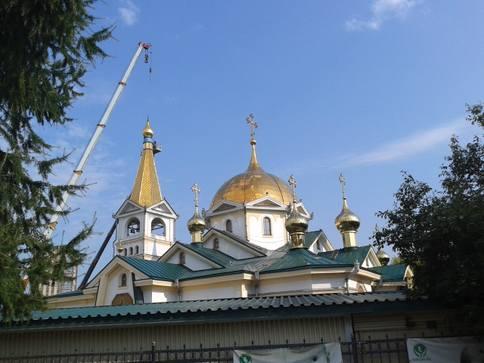 http://images.vfl.ru/ii/1594973420/79b76bb5/31097461_m.jpg