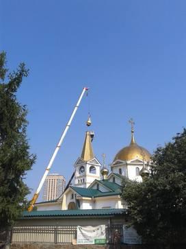 http://images.vfl.ru/ii/1594973421/b6509013/31097468_m.jpg