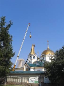 http://images.vfl.ru/ii/1594973594/085b480f/31097491_m.jpg