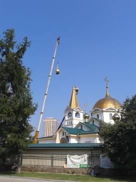 http://images.vfl.ru/ii/1594973594/238954d2/31097492_m.jpg