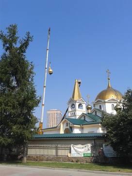 http://images.vfl.ru/ii/1594973594/c10f0e5d/31097493_m.jpg