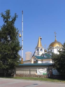 http://images.vfl.ru/ii/1594973594/db81b8d8/31097494_m.jpg