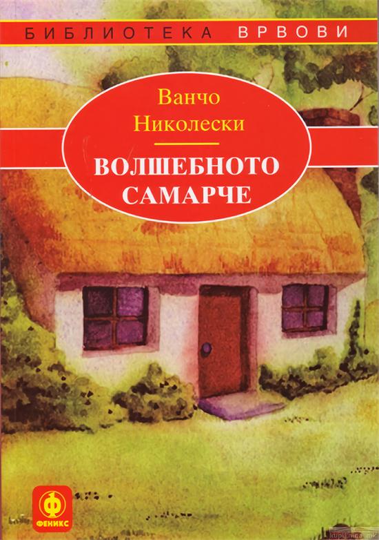 http//images.vfl.ru/ii/15981735/cb29be62/31098466.jpg