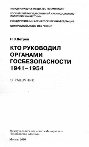 http://images.vfl.ru/ii/1595048224/da43237f/31103771_m.jpg