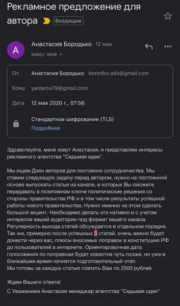 http://images.vfl.ru/ii/1595138650/a7766697/31110489_m.jpg