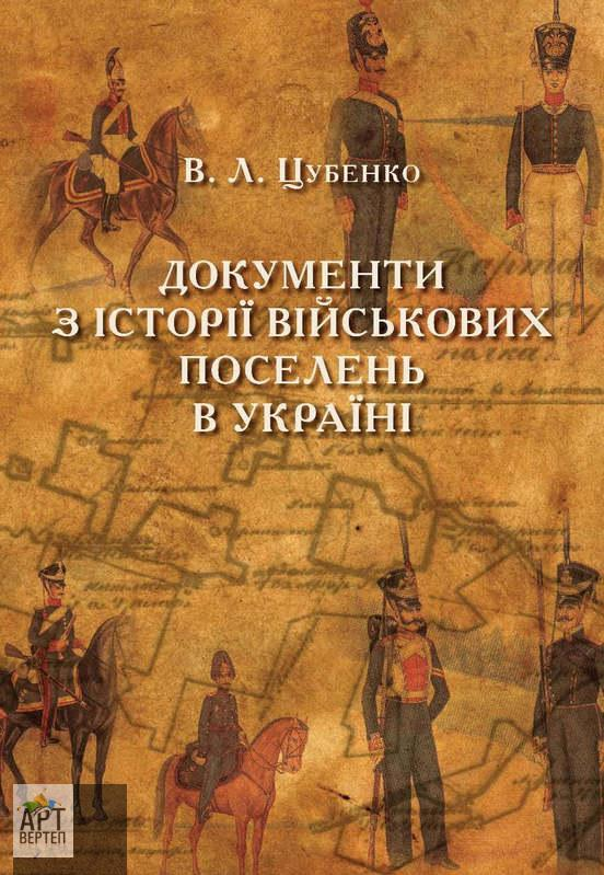 http://images.vfl.ru/ii/1595220450/d7856f7e/31117320.jpg