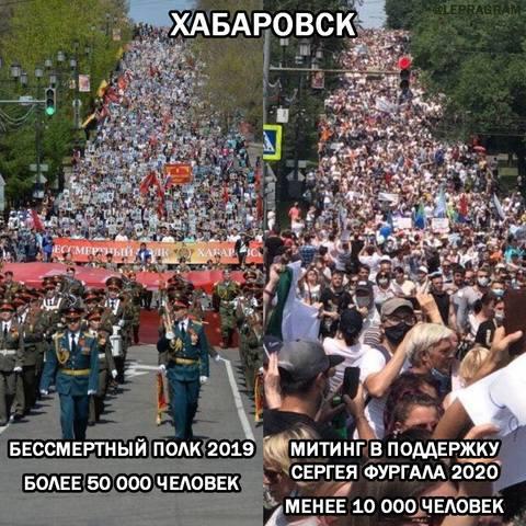 http://images.vfl.ru/ii/1595234706/54828000/31119255_m.jpg