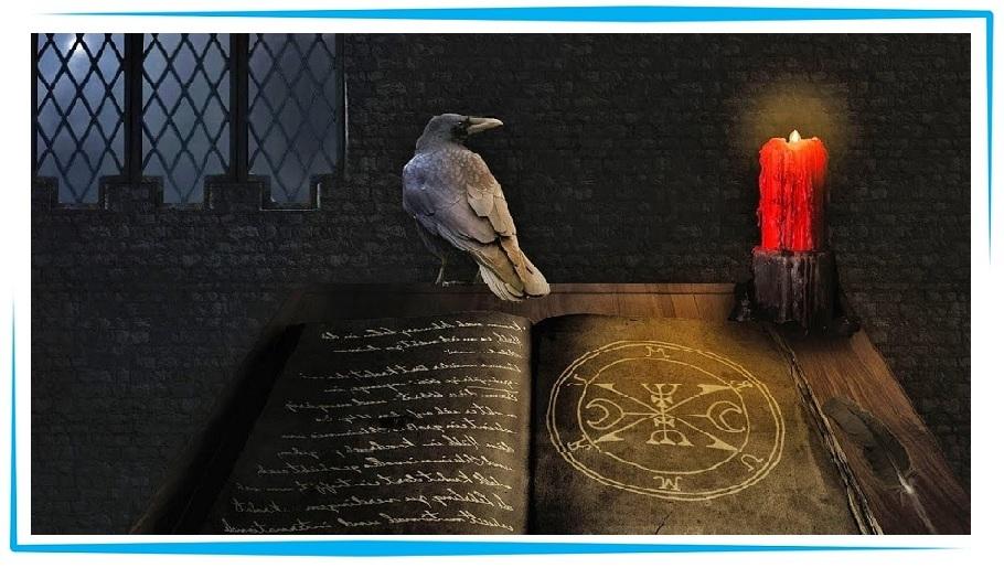 путь тайных знаний