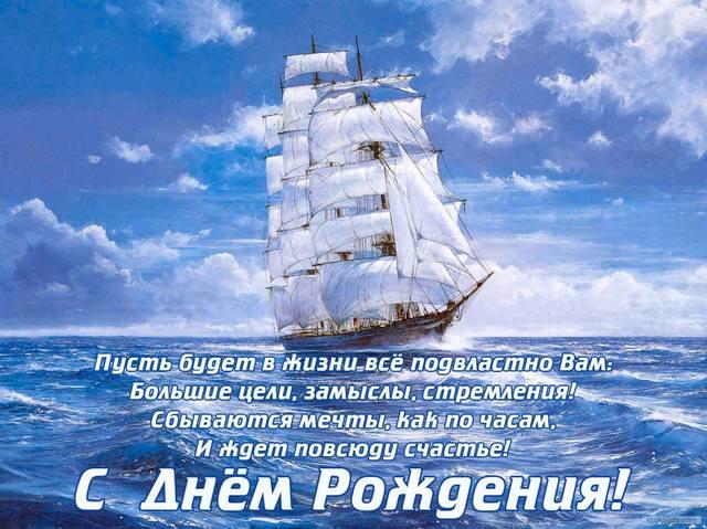 http://images.vfl.ru/ii/1595374254/6716cea4/31133666_m.jpg