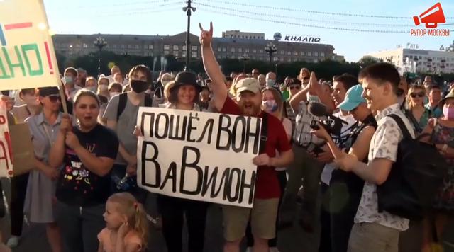 http://images.vfl.ru/ii/1595403217/b6408586/31135260_m.png