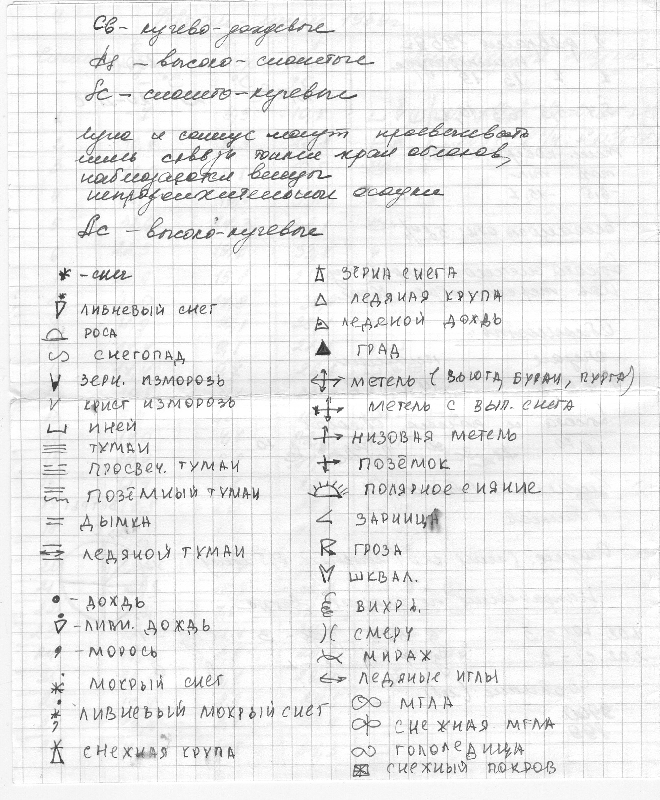 http://images.vfl.ru/ii/1595511644/96d22121/31146468.jpg