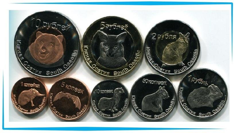 заговорить монету
