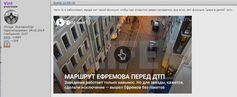 http://images.vfl.ru/ii/1595568586/486b1302/31152286.jpg