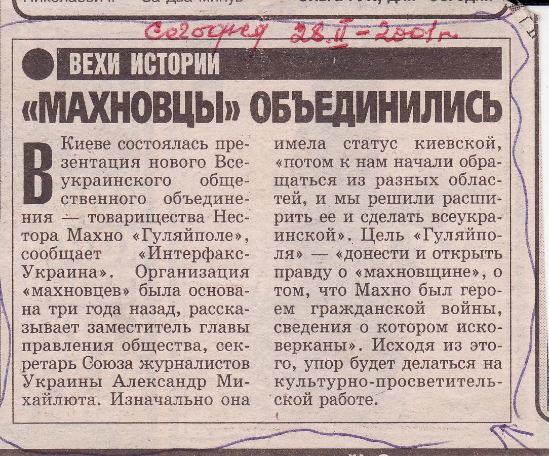 http://images.vfl.ru/ii/1595591794/e1208616/31155612.jpg