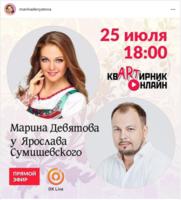 http://images.vfl.ru/ii/1595592683/1e76e546/31155753_s.png