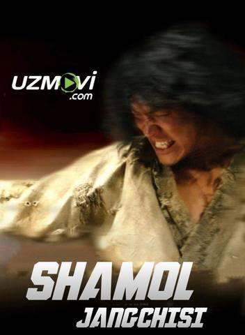 Shamol jangchisi