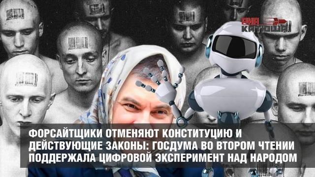 http://images.vfl.ru/ii/1595918448/6af79857/31186023_m.jpg