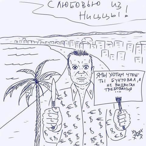 http://images.vfl.ru/ii/1595921321/d3172266/31186539_m.jpg