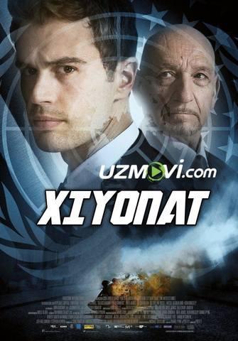 Xiyonat