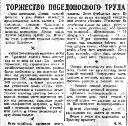 http://images.vfl.ru/ii/1596219936/cdb29718/31221225_m.jpg