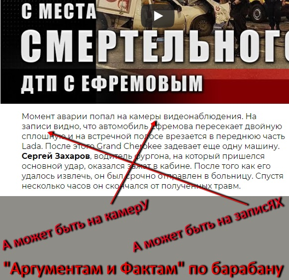 http://images.vfl.ru/ii/1596261631/f8377a3c/31223354.jpg