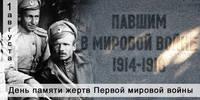 http://images.vfl.ru/ii/1596267912/546c17d0/31223973_s.jpg