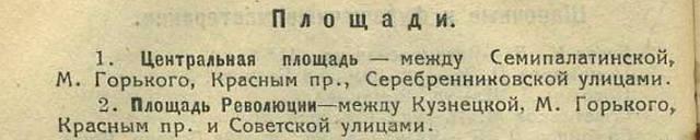 http://images.vfl.ru/ii/1596346671/1be3ae86/31230760_m.jpg