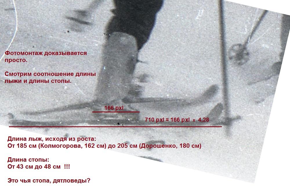 http://images.vfl.ru/ii/1596352818/d5c1492d/31231276.jpg