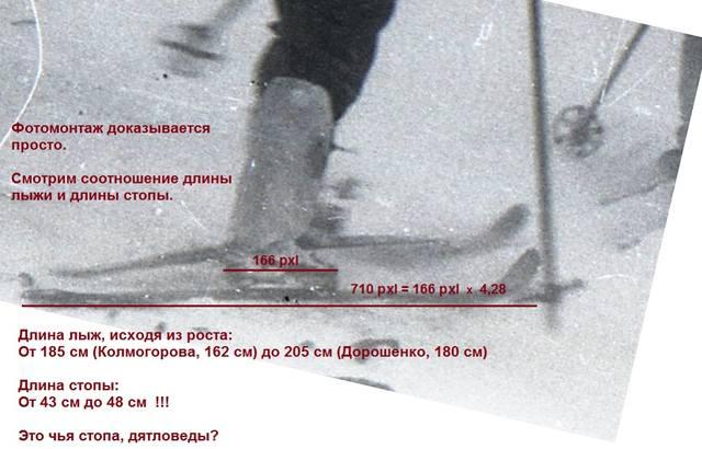 http://images.vfl.ru/ii/1596352818/d5c1492d/31231276_m.jpg