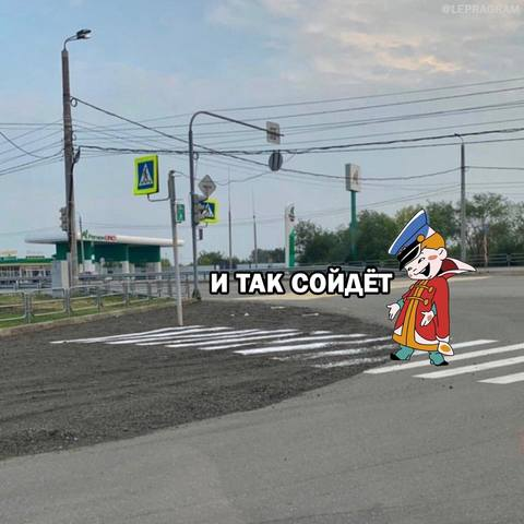 http://images.vfl.ru/ii/1596370729/a7ead439/31233174_m.jpg