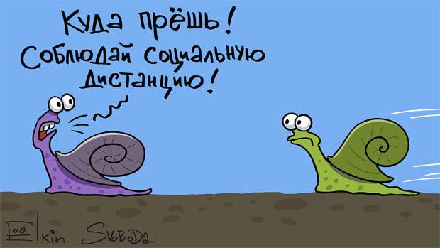 «Газпром-медиа» оштрафовали за отсутствие дистанции в офисе - Новости радио OnAir.ru