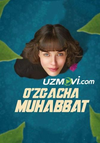 O'zgacha muhabbat