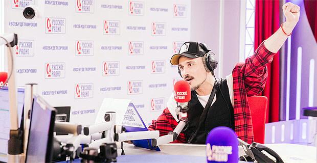 «Русское Радио» отметило 25-летие большим звёздным марафоном в прямом эфире - Новости радио OnAir.ru
