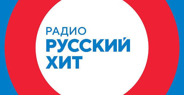 Новые города вещания Радио «Русский Хит»: Кишинёв, Бузулук - Новости радио OnAir.ru