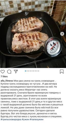 http://images.vfl.ru/ii/1596487217/2ab46647/31247032_m.jpg