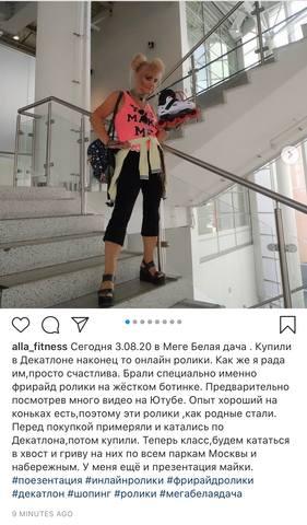 http://images.vfl.ru/ii/1596487217/5844bcea/31247033_m.jpg