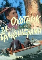 http//images.vfl.ru/ii/1596559461/0c7c40e6/31254654_s.jpg
