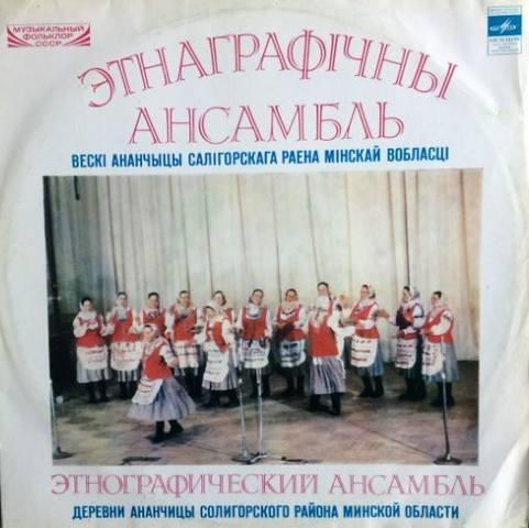 http://images.vfl.ru/ii/1596695959/054bdc1a/31266762.jpg