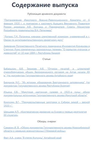 http://images.vfl.ru/ii/1596701616/f626bb85/31267508_m.jpg