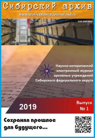 http://images.vfl.ru/ii/1596701616/fc53d2b7/31267507_m.jpg