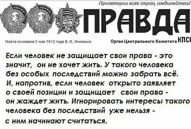 http://images.vfl.ru/ii/1596703726/f005d67b/31267798_m.jpg