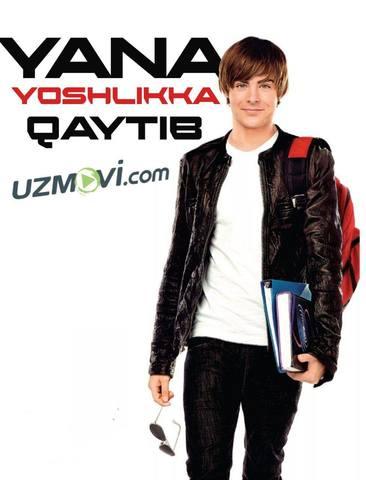 Yana yoshlikka qaytib