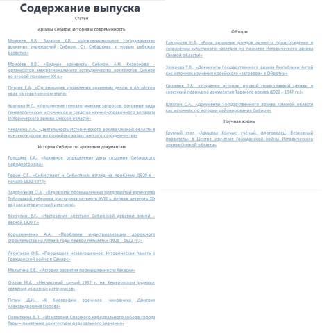 http://images.vfl.ru/ii/1596705677/c3123973/31268186_m.jpg