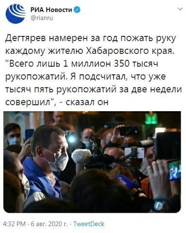 http://images.vfl.ru/ii/1596771233/58554497/31274830_m.jpg