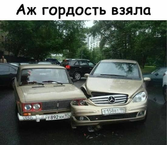 31281560_m.jpg