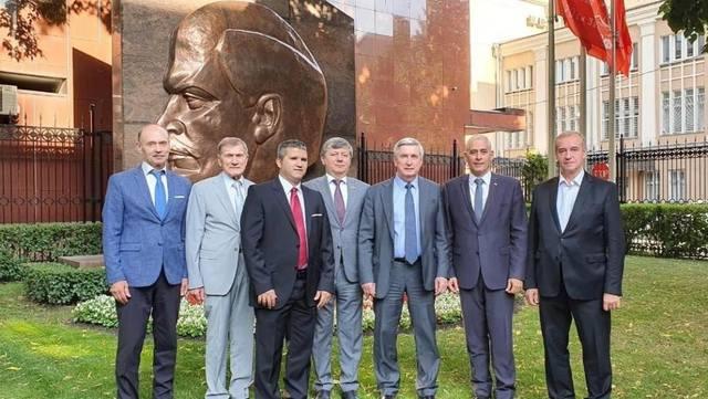 Коммунистическая партия Российской Федерации чествовала высшее руководство Кубы